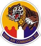 606 Air Commando Sq emblem.png