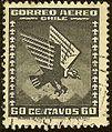 60 cent Chile Condor.jpg