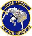 70 Intelligence Support Sq emblem.png