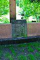 80-389-0094 Київ, Солом'янська пл., Братська могила воїнів Радянської армії, що загинули в роки Великої Вітчизняної війни.jpg