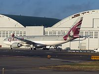 A7-HJJ - A332 - Qatar Airways Amiri Flight