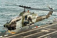 Marine AH-1 SuperCobratype of aircraft flown by Aguilar