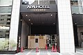 APA Hotel Osaka Higobashi ekimae 2020-4-01.jpg