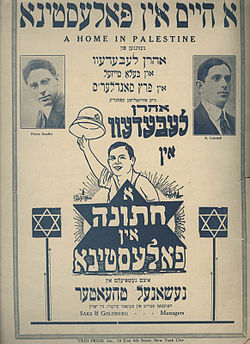 A Home in Palestine – sheet music (4544044164).jpg