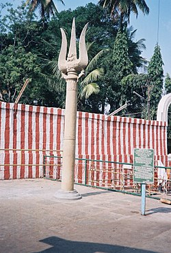 A Trident of Lord Shiva outside the Gavi Gangadhareshwara temple at Bangalore.