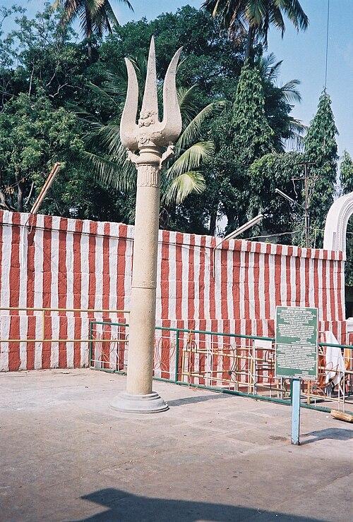gondavalekar maharaj temple in bangalore dating