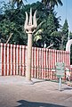 A trident outside Gavigangadareswara temple in Bangalore.jpg