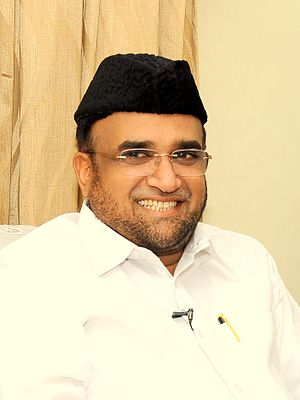 Abdul Rahman (politician) - Image: Abdul Rahman IUML MP Vellore Lok Sabha Constituency