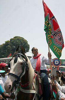 Abu Asim Azmi of Samajwadi Party - Flickr - Al Jazeera English.jpg
