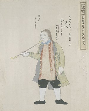 Empire of Japan–Russian Empire relations - Japanese painting of Adam Laxman, 1792