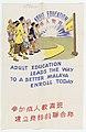 Adult Education Week - NARA - 5729900.jpg