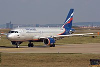 VP-BMF - A320 - Not Available