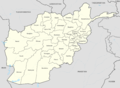 Afghanistan, administrative divisions - sv - monochrome.png