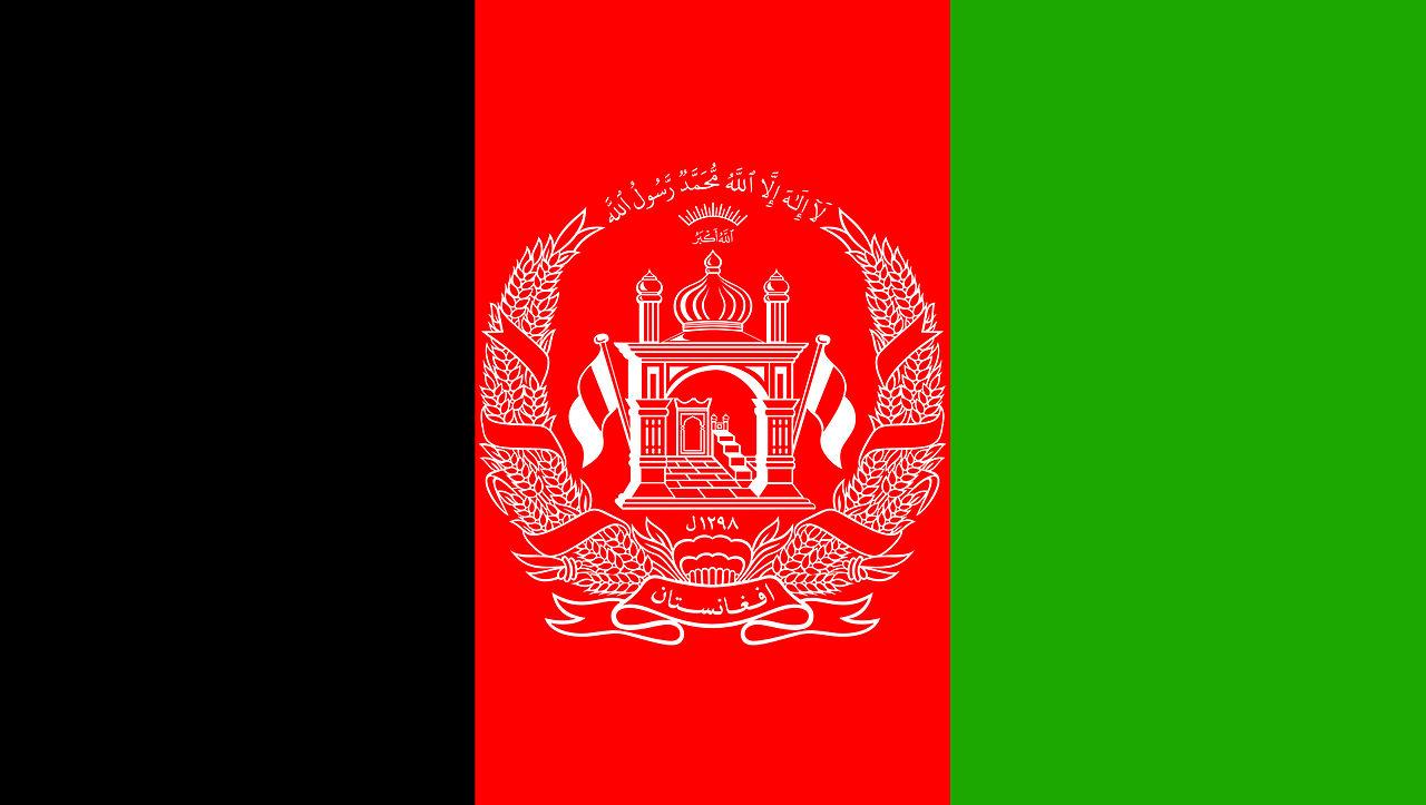 Afghanistan Flag Vertical