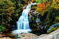 Agarez Waterfall.JPG