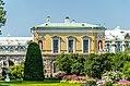 Agate chambers in Tsarskoe Selo.jpg