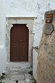 Agios Antonios tis Padua, Kastro of Naxos Town, 110239.jpg