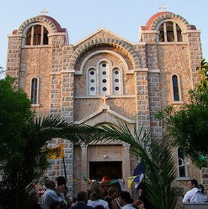 Leros - The church of Agia Marina