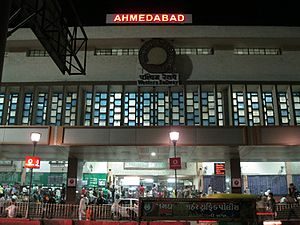 Ahmedabad Junction railway station - Image: Ahmedabad Station