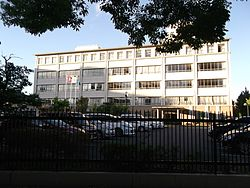 Aichi Prefectural Aichi Commercial High School 20141006.JPG