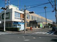 Aira City Hall.JPG