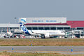 Airbus A320neo landing 05.jpg