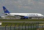 Airbus A330-243, Cyprus Airways JP6585800.jpg