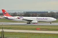 F-WWYH - A332 - Airbus