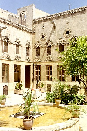 Beit Achiqbash - Achibache House and Courtyard in Aleppo