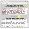 Akruti Sarala - Unicode Odia converter mock-up.png