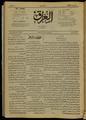 Al-Iraq, Number 231, March 3, 1921 WDL10327.pdf
