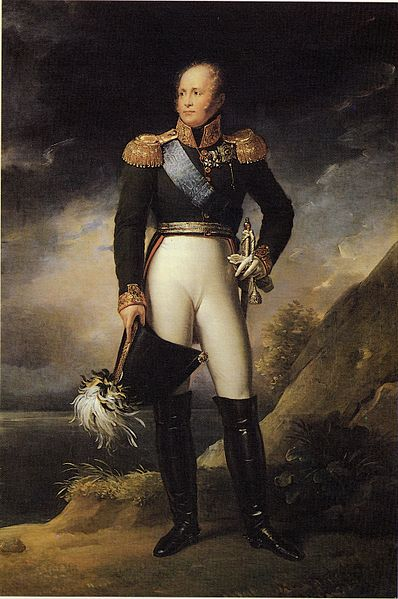 File:Alexander I by Gerard.jpg