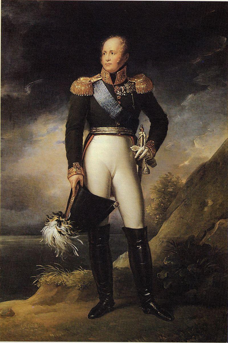 Александр I от Gerard.jpg