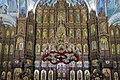 Alexander Nevsky Cathedral in Nizhny Novgorod 05.jpg