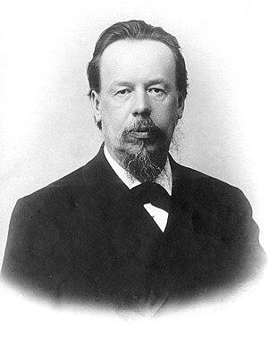 Alexander Stepanovich Popov - Image: Alexander Stepanovich Popov