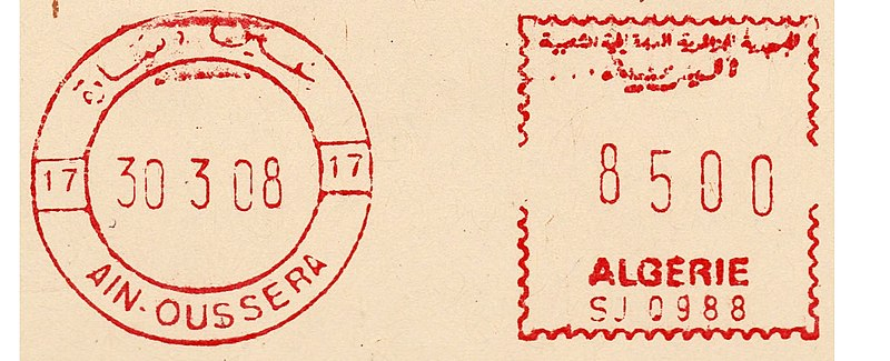 File:Algeria stamp type E4.jpg