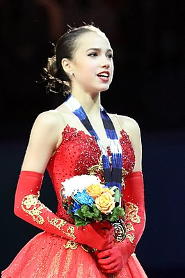Alina Zagitova at the Grand Prix Final 2017 - Awarding ceremony.jpg
