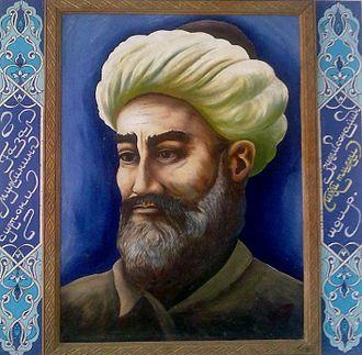 Ali-Shir Nava'i - Alisher Nava'i's portrait in Isfana, Kyrgyzstan