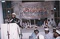 All India Sunni Char Aimma Conference.jpg