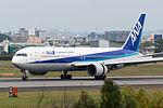 All Nippon Airways, B767-300, JA8971 (21739242950).jpg