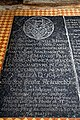 All Saints Church West Stourmouth Kent England ~ Rector John Powell ledger stone.jpg