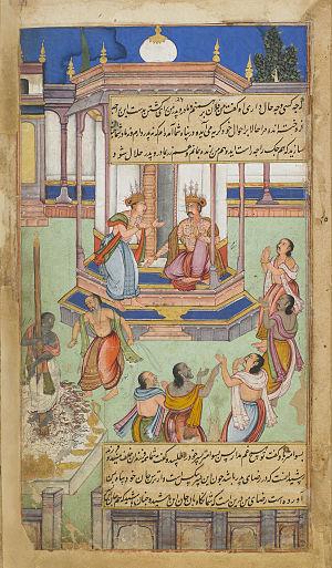 Ambarisha - King Ambarisa offers the youth Sunahshepa in sacrifice