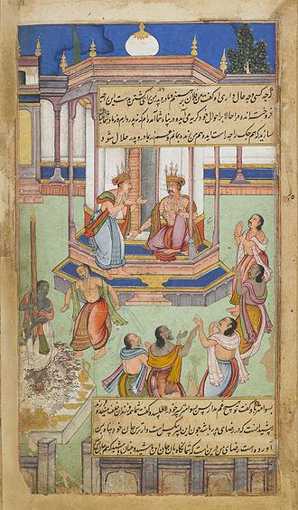 Shunahshepa - A 16th century Mughal era depcition of Ambarisha offering Sunahsepha in sacrifice