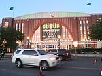 American Airlines Center West Entrance.jpg