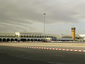 Muscat International Airport - The current terminal