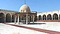 Amr bin aas mosque ..jpg