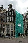 amsterdam - keizersgracht 716