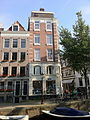 Amsterdam - Staalstraat hoek Groenburgwal.jpg