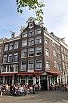 amsterdam nieuwmarkt 15 ii - 3846