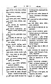 Anarabicenglish00camegoog-page-179.jpg